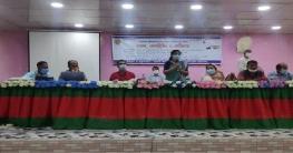বাগাতিপাড়ায় দক্ষতা ও সচেতনা শীর্ষক সেমিনার