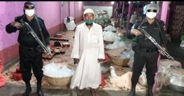 গুরুদাসপুরে ভেজাল গুড় কারখানায় র্যাবের অভিযান, লাখ টাকা জরিমান