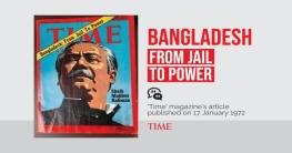 BANGLADESH: Mujib`s Road from Prison to Power